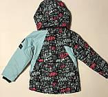 Термо Куртки для дівчаток 104-116, фото 6