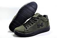 Зимние мужские ботинки в стиле Under Armour, Оливковые