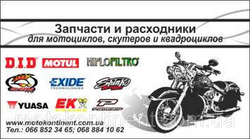 Трос газа  ( Открытие дросселя) HONDA VT 750 2004-