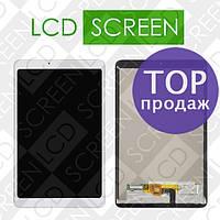 Дисплейный модуль на планшет Xiaomi Mi Pad 4 MiPad 4, белый, дисплей + тачскрин, WWW.LCDSHOP.NET