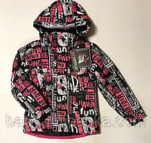 Термо Куртки для дівчаток р. 164-170