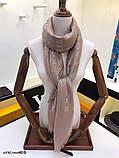 Хустку, шаль, палантин Луї Вітон з люрексом, якістю ААА, фото 5