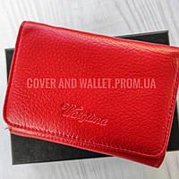 Компактний гаманець жіночий на магнітах червоного кольору із натуральної шкіри