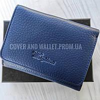 Синій оригінальний маленький  жіночий гаманець шкіряний