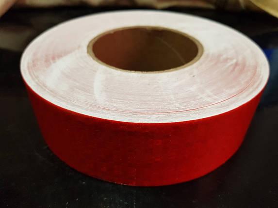 Светоотражающая самоклеящаяся КРАСНАЯ лента рулон 50 м, ширина 5 см, фото 2