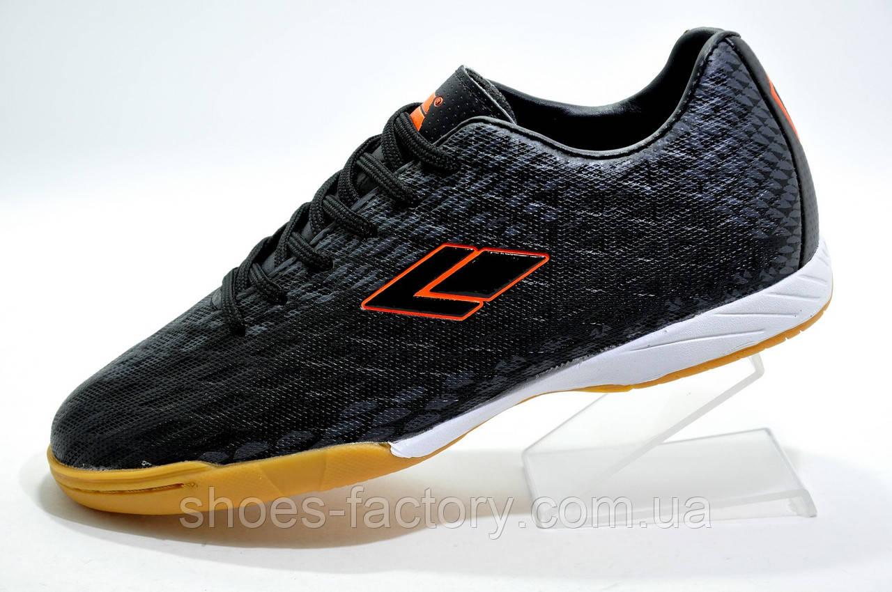 Футзалки Difeno, Black\Orange