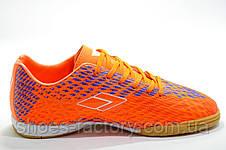 Футбольная обувь для зала Difeno, Orange (Футзалки), фото 3