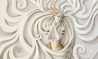Фотообои 3D фигуры флизелиновые 416х254 см Белые узоры и женщина в золоте (3043.10232)