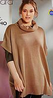 Свитер-пончо женский размер евро ХЛ 48/50.Esmara Германия., фото 1