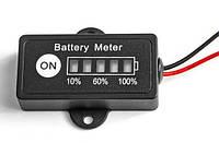 Индикатор заряда MastAK BG1-L2 для Li-ion 7,4v