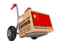 Услуги в китае