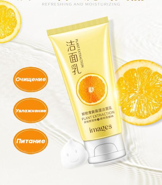 Images очищаючий засіб для обличчя з екстрактом апельсина Вмивалка