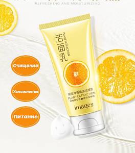Images очищающее средство для лица с экстрактом апельсина Умывалка