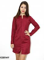 Платье бордовое с длинным рукавом, замшевое 42 44 46, фото 1