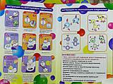 Набор конструктор для создания надувных игрушек Oonise, фото 4