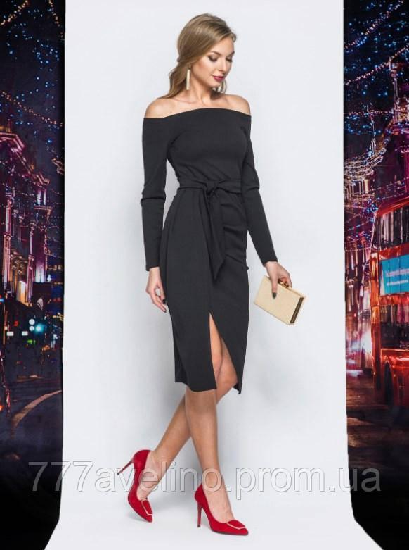 Облегающее платье модное  с разрезом и открытыми плечами