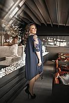 Платье  БАТАЛ нарядное в расцветках 1605099, фото 3