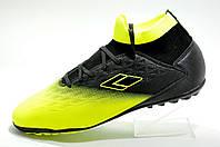 Сороконожки, многошиповки Difeno, обувь для футбола