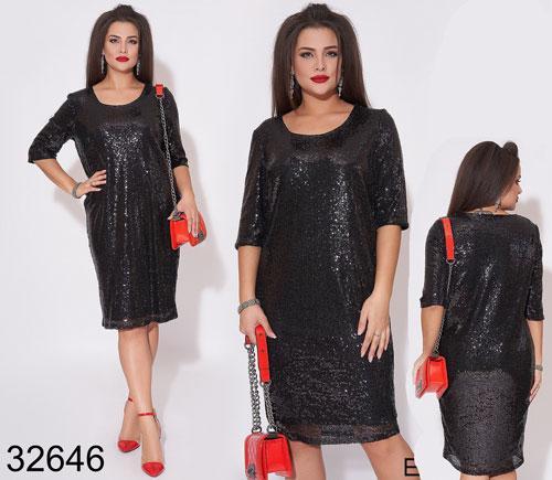 Нарядное женское платье из пайеток р 50-52,54-56,58-60