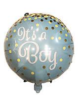 Шар фольгированный круглый It's a Boy