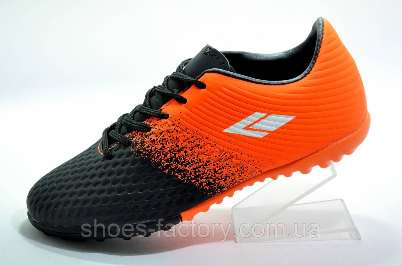 Сороконожки Difeno, Обувь для футбола