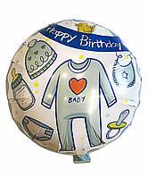 Воздушный фольгированный шар Happy Birthday Baby boy