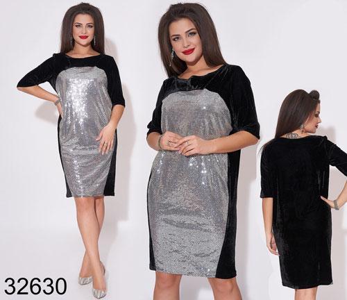 Вечернее женское платье из бархата из пайетками р 50-52,54-56,58-60