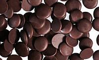 Глазур Карібе чорні диски (вага від 0.5кг) ціна вказана за 1кг