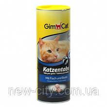 GimCat Katzentabs Витамины для кошек с рыбой и биотином 425гр