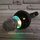 Портативный караоке-микрофон WS-878 с подсветкой, фото 3