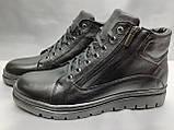 Стильные зимние кожаные ботинки под кеды на молнии Madoks, фото 3