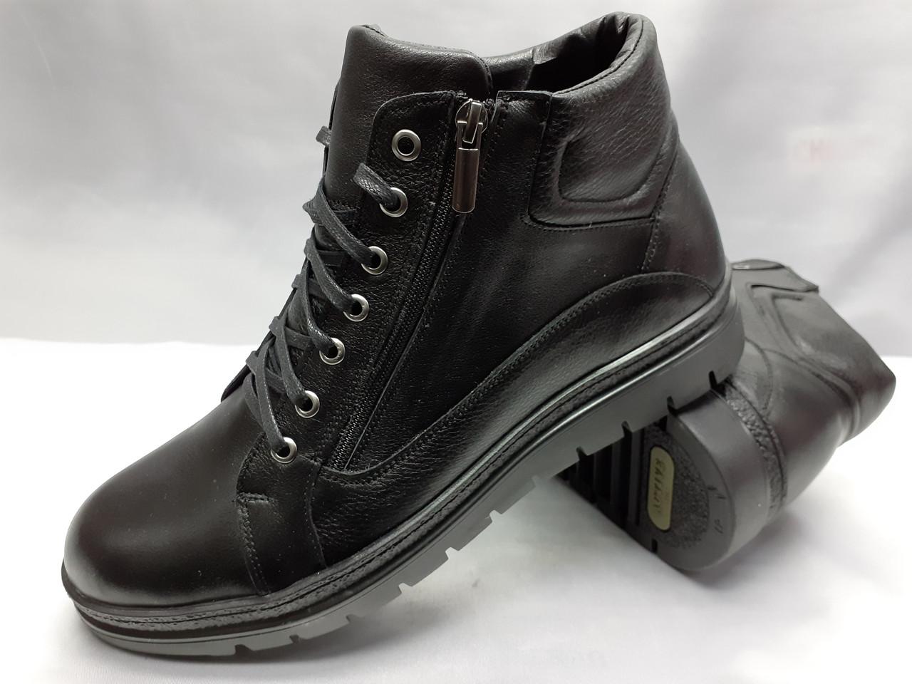 Стильные зимние кожаные ботинки под кеды на молнии Madoks