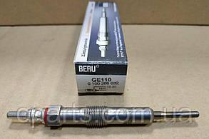 Свеча накала Dacia Sandero 1.5 DCI 4.4V (Beru GE110)(высокое качество)