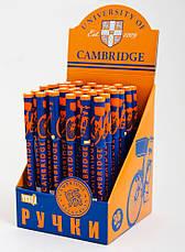 Ручка шариковая автоматическая «Кембридж», фото 3