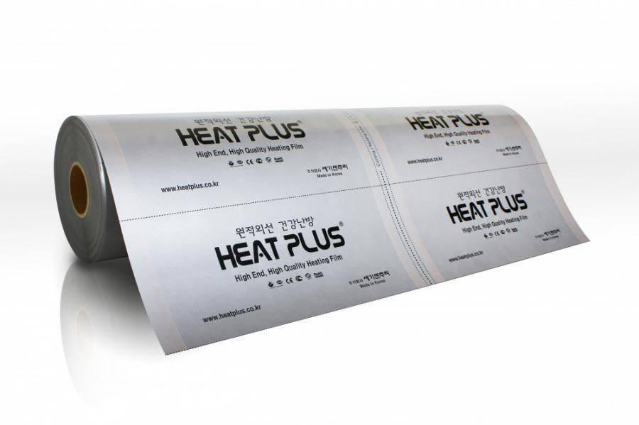 Инфракрасная нагревательная пленка  Heat Plus Premium Silver / 150 Вт / Ширина 100 cм / электрический пол