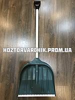 """Лопата""""Лемира"""" большая снегоуборочная пластмассовая с пластиковым черенком / Лемира Украина /"""