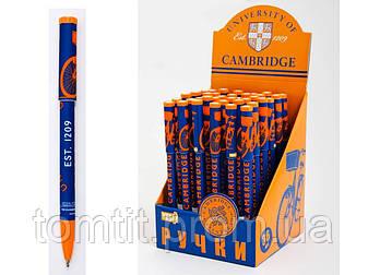 Ручка шариковая автоматическая «Кембридж», фото 2