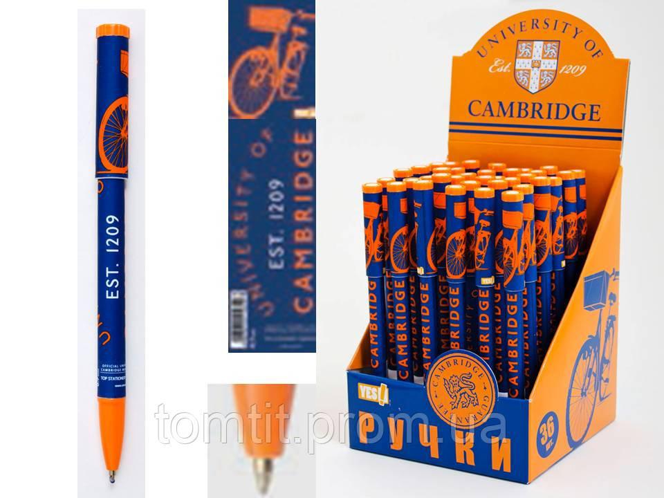 Ручка шариковая автоматическая «Кембридж»