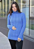 Купить свитер недорого, зимний свитер, размеры 46-56, Харьков, фото 3
