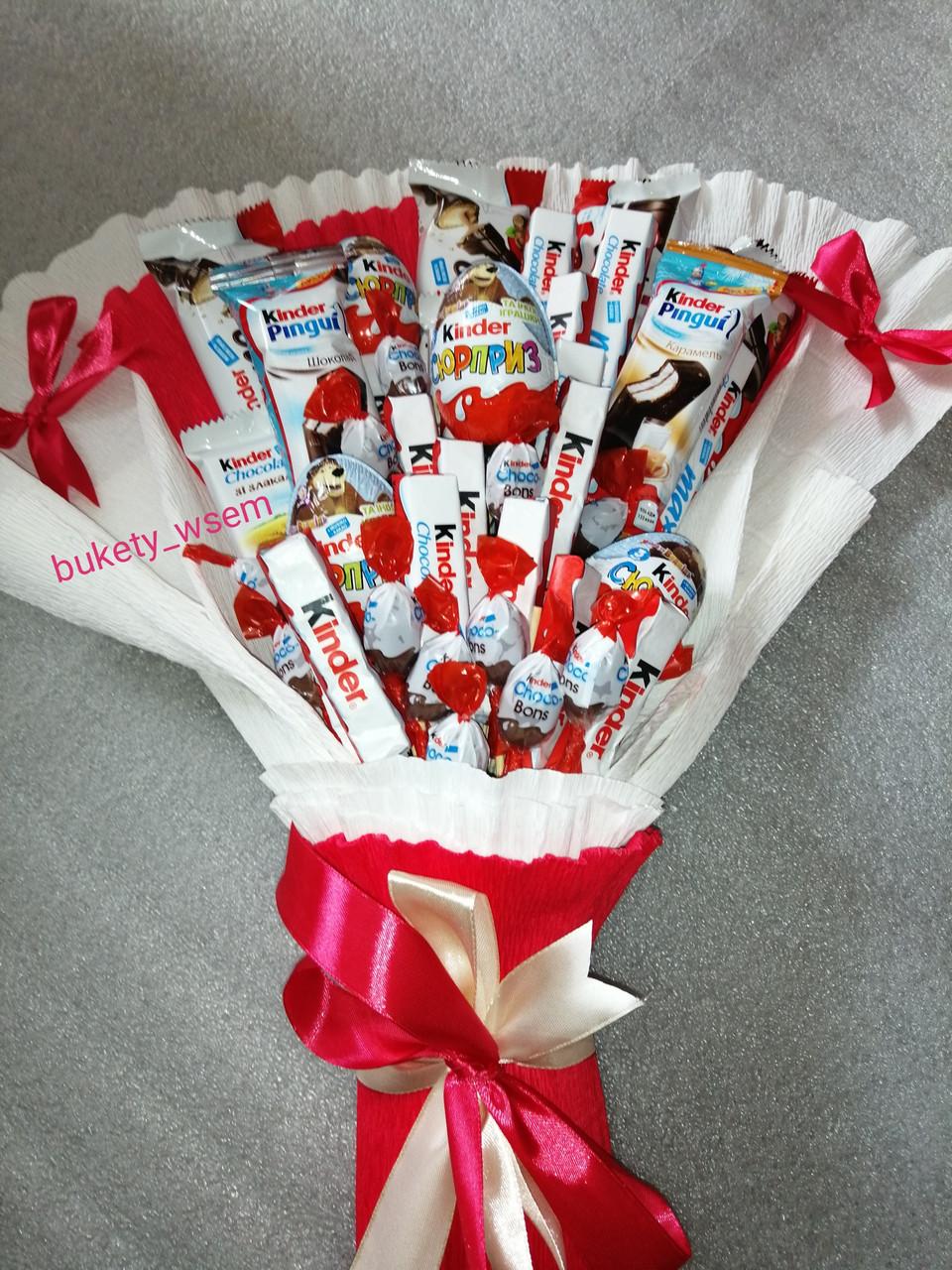 Букет з цукерок Кіндер світ батончики кіндер кіндер-сюрприз подарунковий вітальний їстівний
