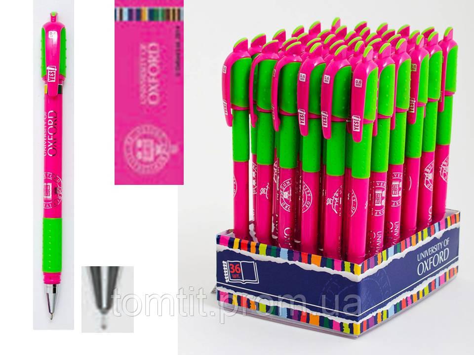 Ручка шариковая автоматическая «Оксфорд» - цвет корпуса малиновый