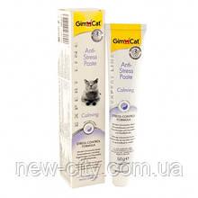 GimCat Anti-Stress Paste Паста антистресс для кошек 50г