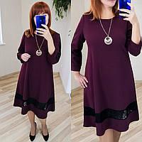 Платье женское свободного покроя в расцветках  51608, фото 1