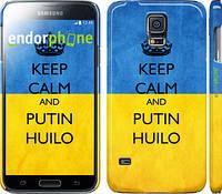 """Чехол на Samsung Galaxy S5 g900h Keep calm and Putin Huilo """"1156c-24"""""""