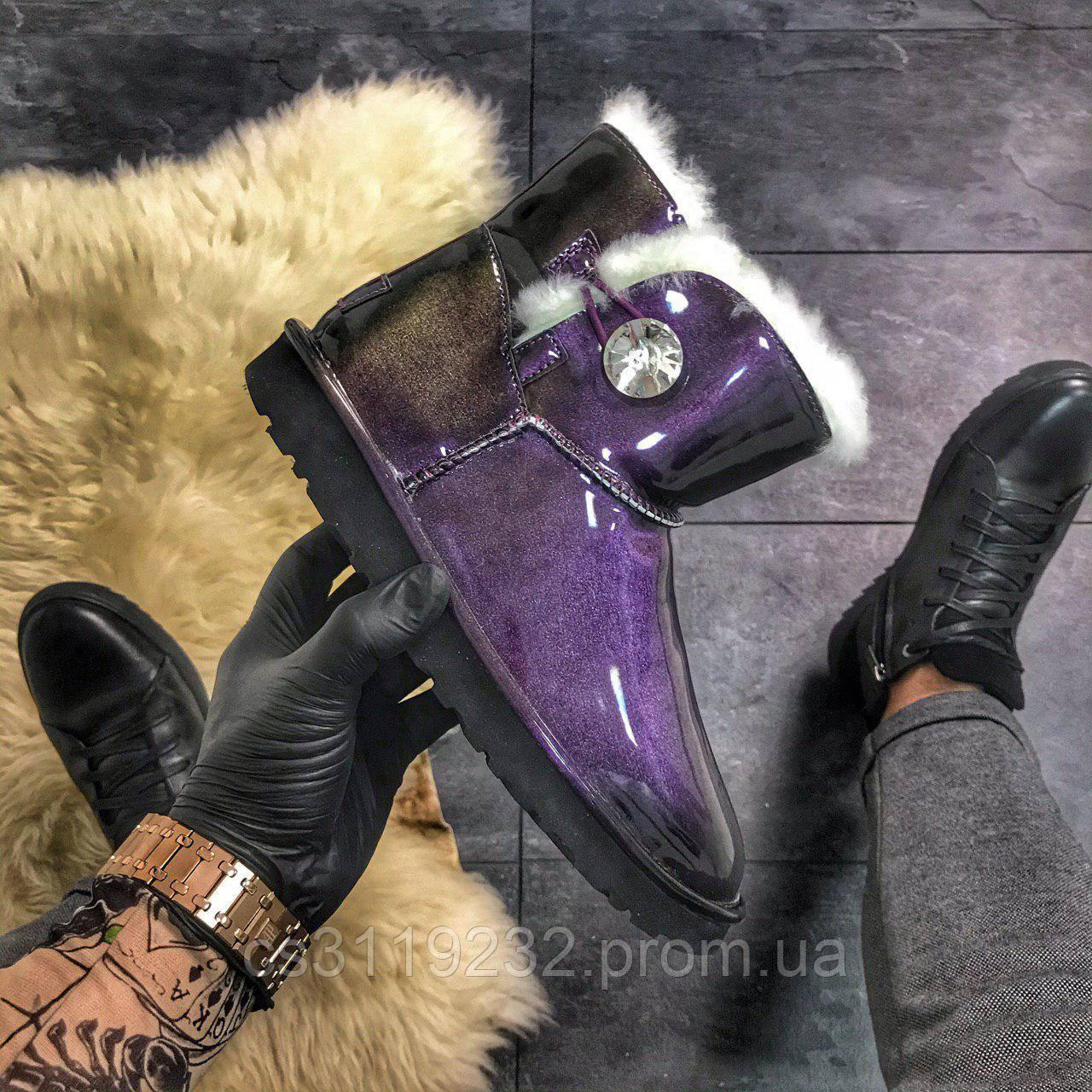 Женские сапоги зимние UGG Classic Mini (фиолетовые)