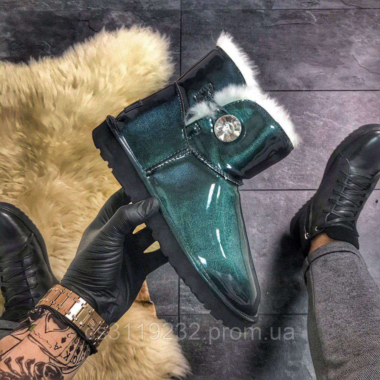Женские сапоги зимние UGG Classic Mini (зеленые)