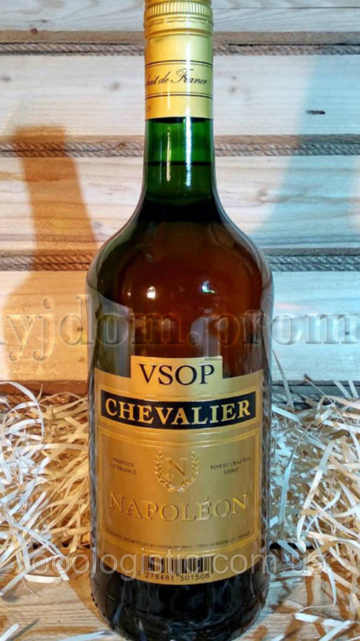 Бренди Chevalier Napoleon VSOP (Чевальер Наполеон ВСОП) 1л