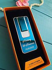 Именная зажигалка с гравировкой слайдер. Гравировка под заказ!, фото 2