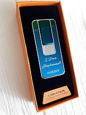 Именная зажигалка с гравировкой слайдер. Гравировка под заказ!, фото 3