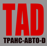 Организация перевозки негабаритных и тяжеловесных грузов  «Транс-Авто Д»